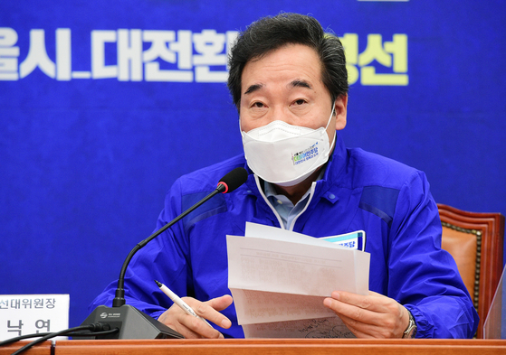 더불어민주당 이낙연 전 대표가 5일 국회에서 열린 중앙선대위 회의에서 발언하고 있다. 〈사진=연합뉴스〉