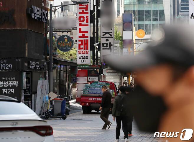 노래방 자료사진. (사진은 기사 내용과 무관함) / 뉴스1 © News1