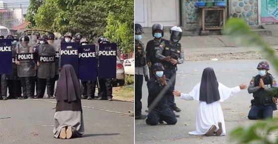미얀마 북부 카친주 미치나 지역에서 안 로사 누 따웅(45) 수녀가 진압 경찰 앞에 두 차례 무릎을 꿇고 시위대를 쏘지 말아달라고 비는 모습. [SNS 갈무리]