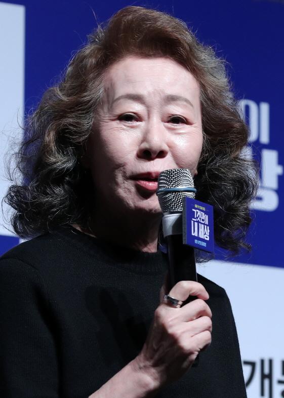 윤여정의 영국 아카데미 시상식 수상 소감이 화제를 모으고 있다. 사진=머니투데이 스타뉴스