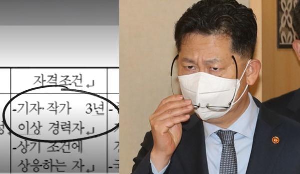 좌측은 JTBC 뉴스룸 캡처, 우측은 뉴시스