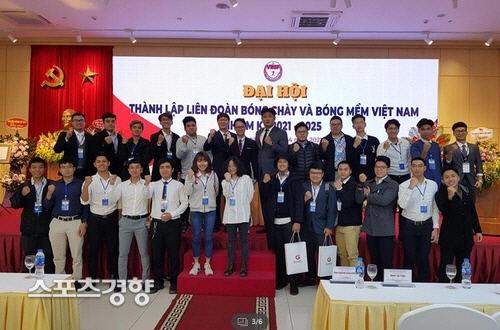 베트남 야구협회 공식 출범식. 헐크파운데이션 제공