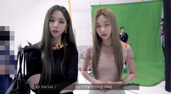 /사진=에스파 공식 유튜브 채널 영상