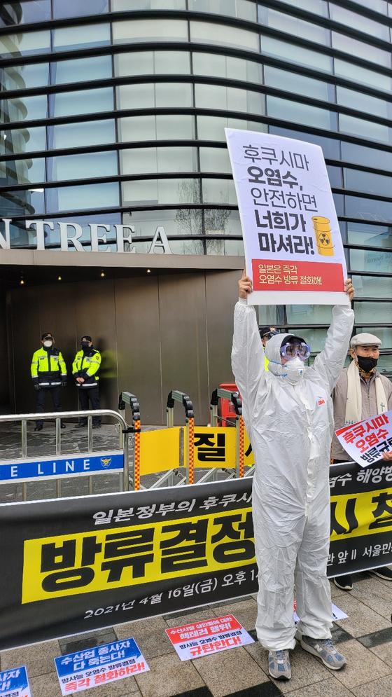16일 오후 서울민중행동이 주한 일본대사관 앞에서 후쿠시마 오염수 해양방류 규탄 기자회견을 하고 있다. 박태인 기자