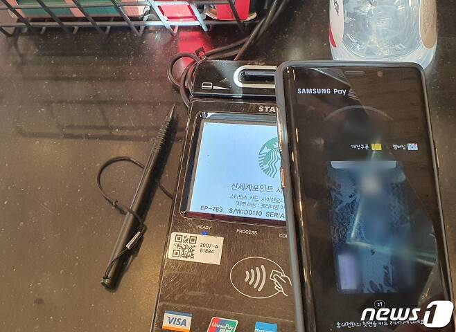 애플페이가 들어오기 전에는 국내 시장에서 삼성페이가 없는 불편함을 이기기는 쉽지 않아보인다. 2021.04.17./뉴스1 © News1 김정현 기자