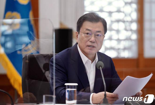 문재인 대통령. 2021.4.15/뉴스1 © News1 유승관 기자