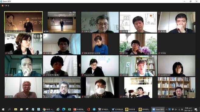 70~80여명의 사람들이 고 장원봉 박사의 1주기 온라인 추모식에 참여해 자리를 지켰다.
