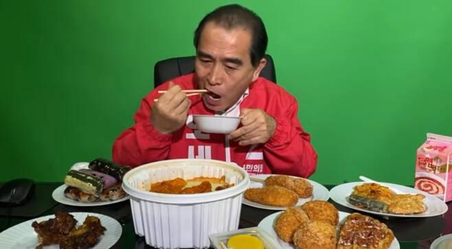 유튜브 '태영호TV' 캡처.