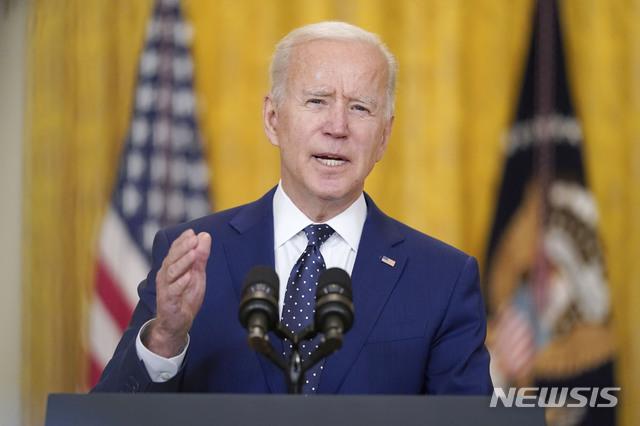 [워싱턴=AP/뉴시스]조 바이든 미국 대통령. 2021.04.16.