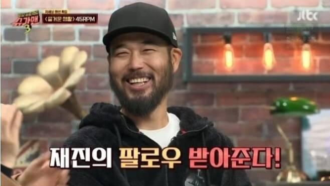 ▲ 이현배. 출처  JTBC '슈가맨3' 방송 캡처