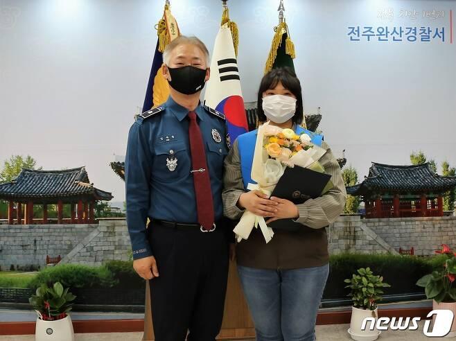 22일 오후 전북 전주완산경찰서에서 김주원 전주완산경찰서장(사진 왼쪽)이 한 사람의 소중한 생명을 구한 시민에게 감사장을 수여했다.2021.4.22/© 뉴스1
