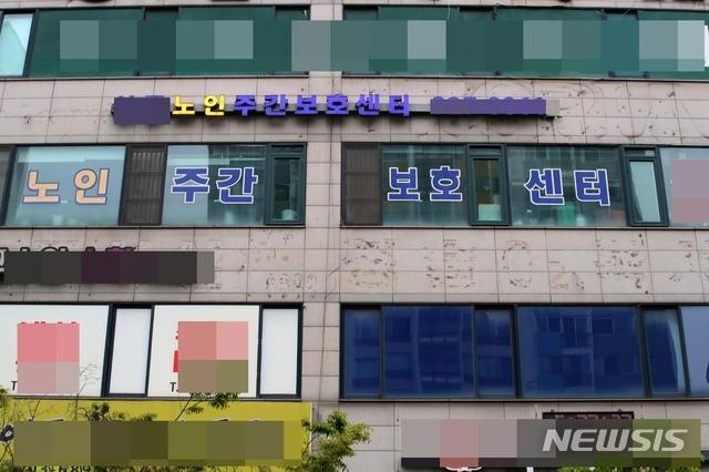 [부천=뉴시스] 정일형 기자=경기 부천의 한 노인주간보호센터에서 직원과 이용객 등 36명이 집단 감염돼 방역당국에 비상이 걸렸다. 2021.04.22.  jih@newsis.com