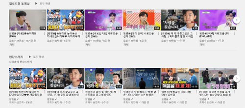 유튜브 캡처