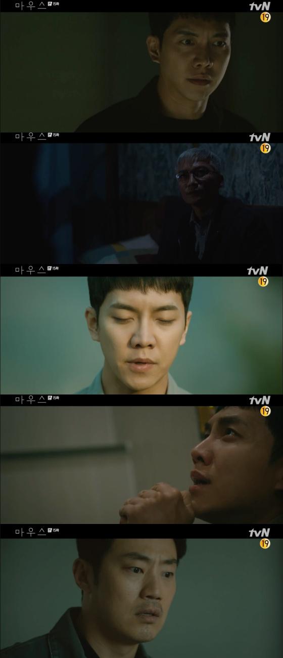 /사진=tvN '마우스' 방송화면 캡처