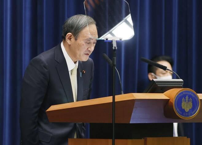 """(도쿄 교도=연합뉴스) 스가 요시히데 일본 총리가 23일 저녁 관저에서 열린 기자회견에서 도쿄 등 4개 지역에 긴급사태를 다시 선포한 것에 대해 """"많은 사람에게 폐를 끼치게 돼 진심으로 사과한다""""며 고개를 숙이고 있다."""