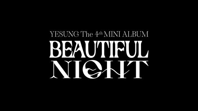 3일(월), 슈퍼주니어 예성 미니 앨범 4집 'Beautiful Night' 발매 | 인스티즈