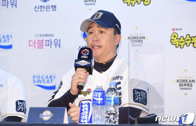 NC 다이노스는 이동욱 감독 체제를 강화했다. 2020.11.16/뉴스1 © News1 임세영 기자