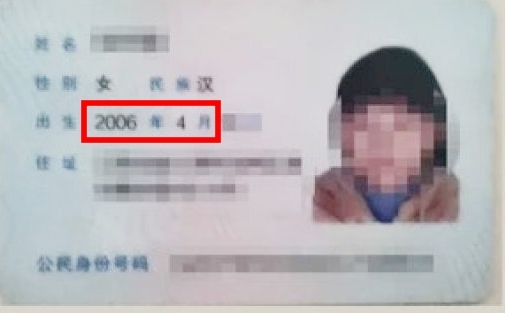 13세에 결혼하고 14세에 아이를 출산한 것으로 확인된 중국 소녀. 출산한 아기의 생물학적 아버지의 신원은 밝혀지지 않았다
