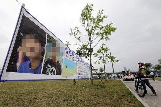 지난달 30일 오후 서울 반포한강공원에 손씨를 찾는 현수막이 걸려있다. 뉴스1