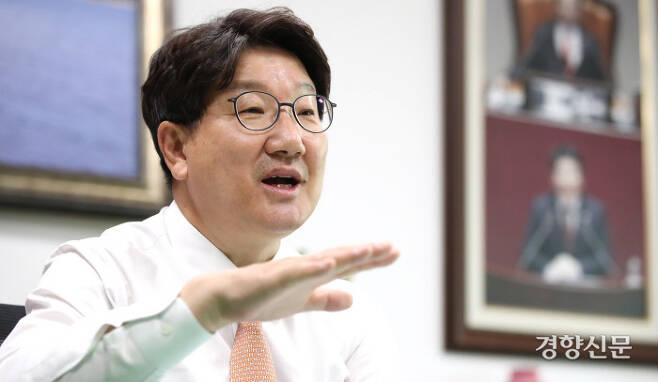 권성동 국민의힘 의원. 권호욱 선임기지