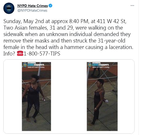 NYPD 트위터 캡처