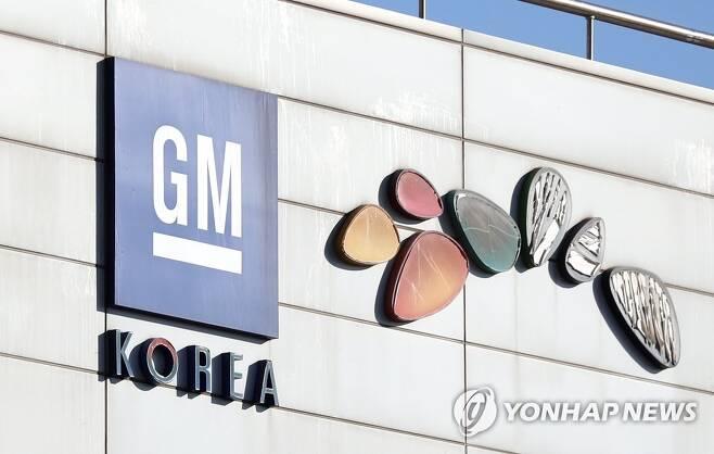 인천시 부평구 한국GM 부평공장 건물 [연합뉴스 자료사진]