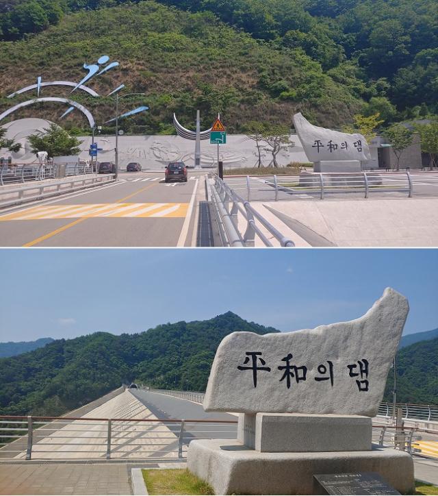 ▲ 댐에 도착하면 '평화의 댐'이라는 거대한 글씨가 우리를 맞는다. ⓒ손호철