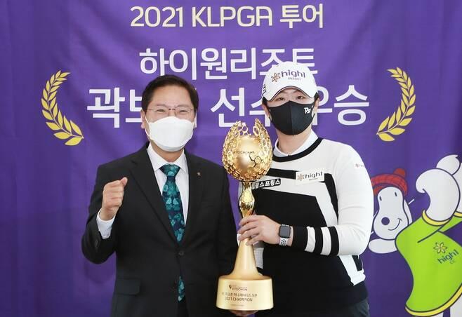 곽보미 선수와 우승 축하하는 이삼걸 강원랜드 대표 [강원랜드 제공.재판매 및 DB 금지]