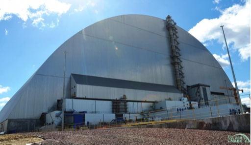 2016년 설치된 체르노빌 원전 '새 안전 가둠' 구조물. 체르노빌 원전(NPP) 홈페이지 캡처