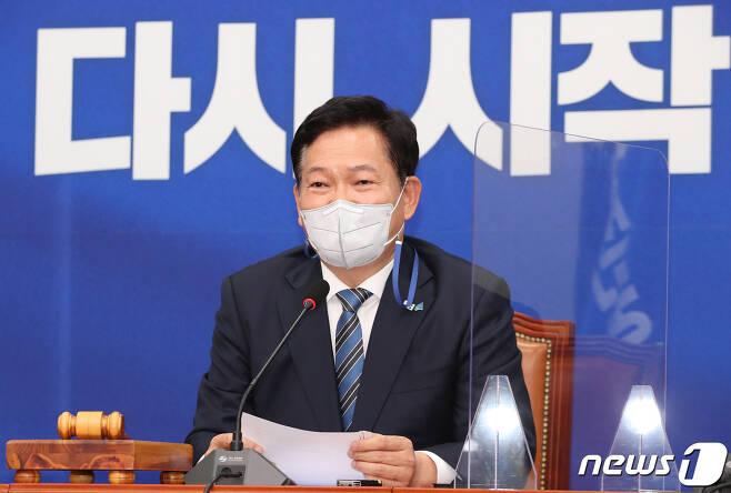 송영길 더불어민주당 대표./뉴스1 © News1 이동해 기자