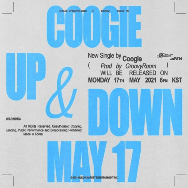 쿠기가 오는 17일 오후 6시 새 싱글 'UP&DOWN (업 앤 다운)'을 발매한다. /밀리언마켓 제공