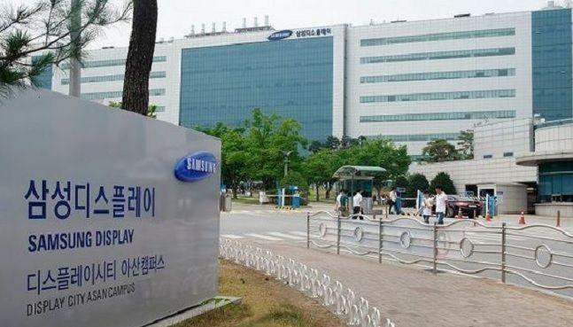 삼성디스플레이 아산사업장 전경.ⓒ삼성디스플레이