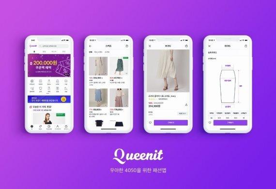 백화점 브랜드가 주로 입점되어 있는 쇼핑 앱 '퀸잇(Queenit)' 화면. 소프트뱅크벤처스 제공