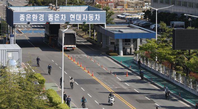 현대자동차 울산공장. 연합뉴스