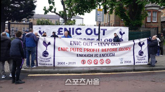 토트넘 팬들이 15일 오후(현지시간) 영국 런던의 토트넘 스타디움 근처에서 레비 회장 퇴진을 요구하는 시위를 벌이고 있다. /스카이스포츠 캡쳐