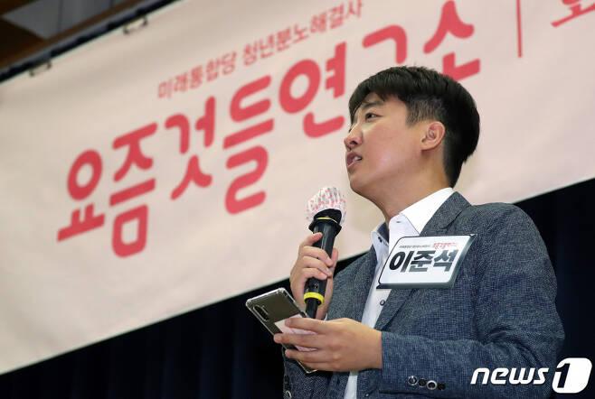 이준석 국민의힘 전 최고위원 /사진제공=뉴스1