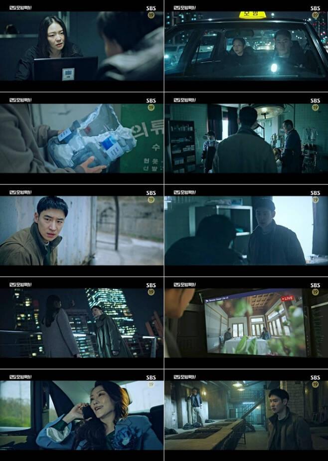 SBS '모범택시' 12회 영상 캡처