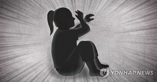 여자 아동 학대·폭행 (PG) [제작 정연주, 최자윤] 일러스트
