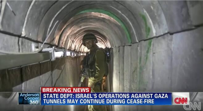 팔레스타인 무장단체 하마스의 가자지구 지하 터널. CNN 화면 캡쳐