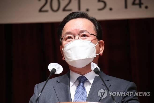 김부겸 총리 [연합뉴스 자료사진]