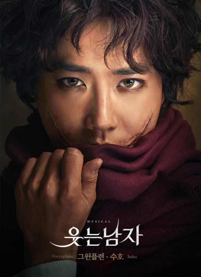 출처: 뮤지컬 <웃는 남자> '그윈플렌' 역의 수호 EMK