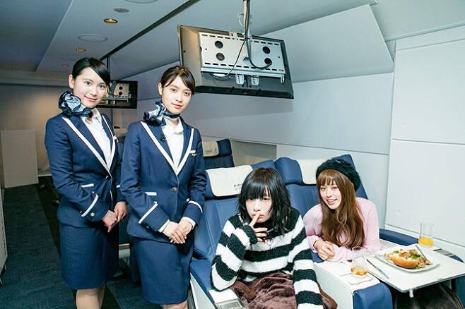 출처: First Airlines