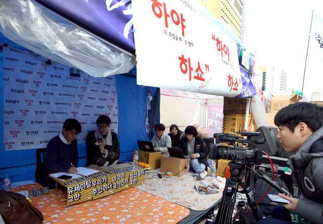 출처: 한겨레21 정용일 기자