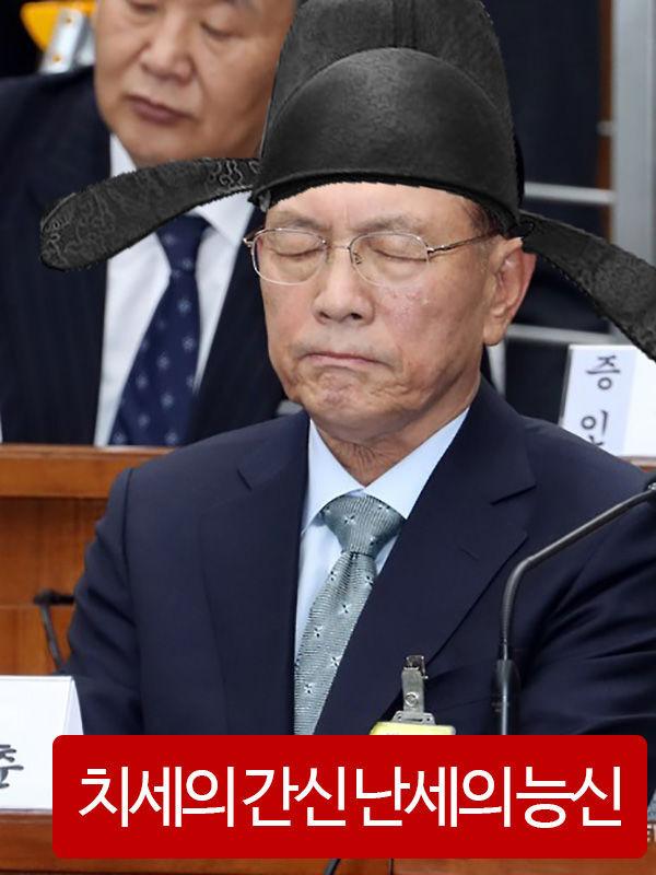 출처: 한겨레(김민하 미디어스 기자 편집)