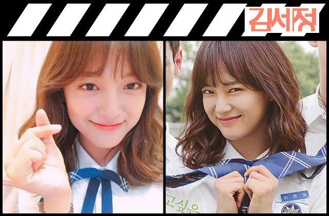 출처: 구구단 인스타그램, KBS 드라마 <학교 2017> 홈페이지