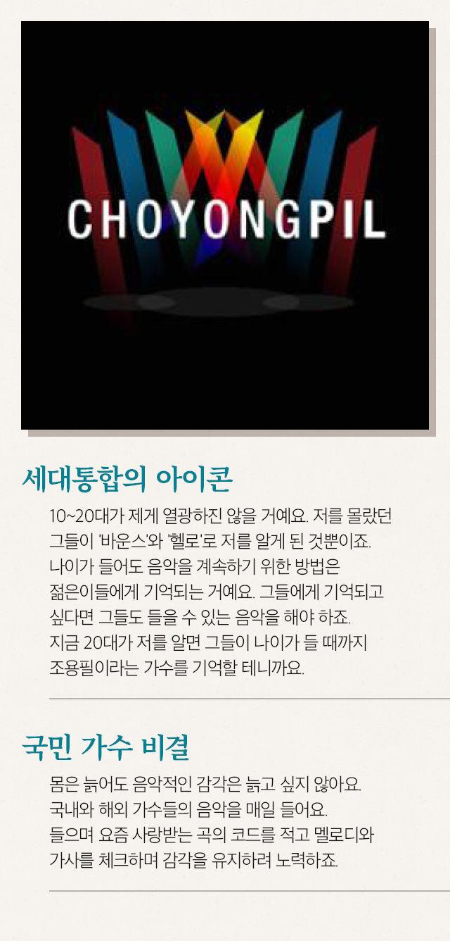 출처: ALLETS, 앨범 재킷