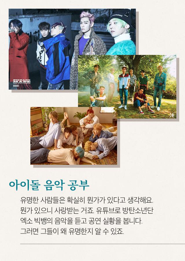 출처: SM·YG·빅히트 엔터테인먼트, ALLETS