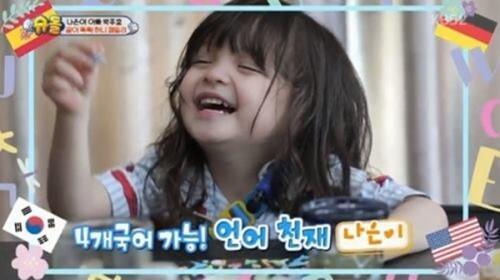 출처: KBS '슈퍼맨이 돌아왔다' 방송화면 캡처