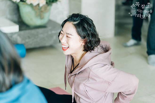 출처: MBC '손 꼭 잡고 지는 석양을 바라보자'