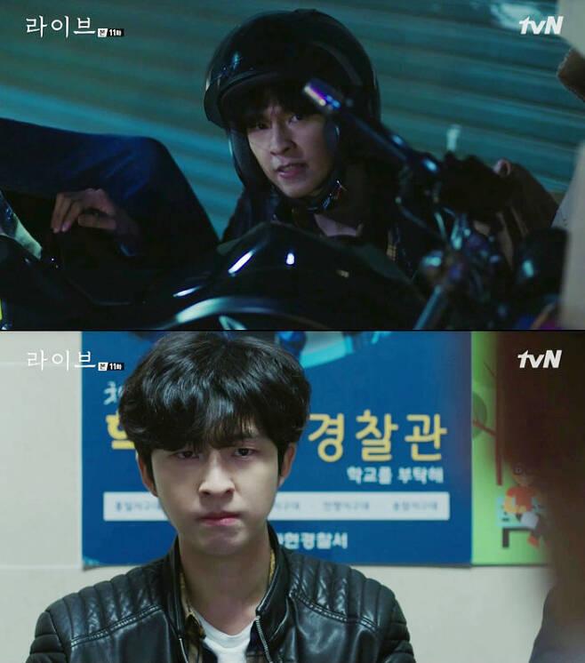 출처: tvN '라이브(Live)'